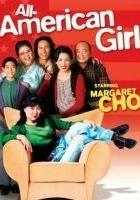 All-American Girl (1994) plakat