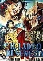 plakat - Il Ladro di Venezia (1950)
