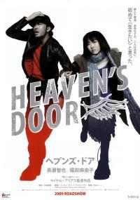 Heaven's Door (2009) plakat