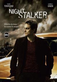 Night Stalker (2005) plakat