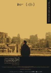Ostatnie dni miasta (2016) plakat