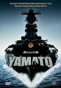 Yamato (2005) plakat