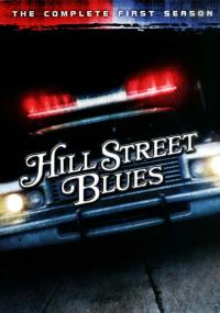 Posterunek przy Hill Street (1981) plakat