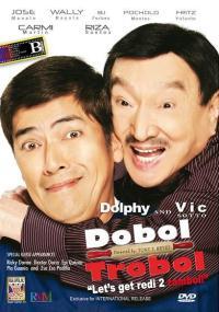 Dobol Trobol: Lets Get Redi 2 Rambol! (2008) plakat