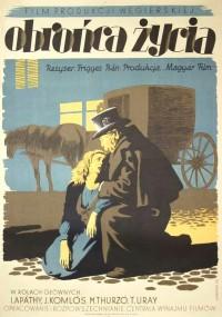 Obrońca życia (1952) plakat