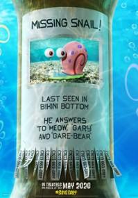 SpongeBob Film: Na ratunek (2020) plakat
