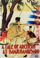 Sanjuusangen-dou, toushiya monogatari (1945) plakat