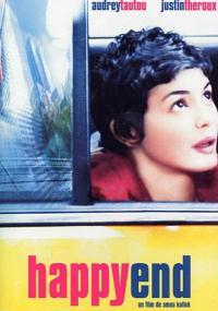 Happy End (2003) plakat