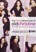plakat - Nowe przygody starej Christine (2006)