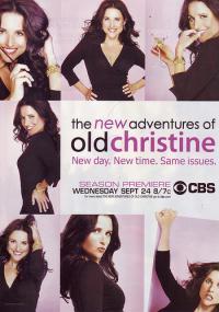 Nowe przygody starej Christine (2006) plakat