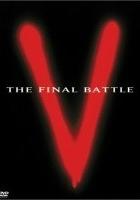 plakat - V: Decydująca bitwa (1984)