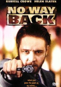 Bez odwrotu (1995) plakat