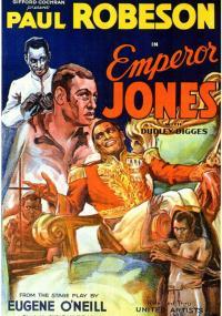 Emperor Jones (1933) plakat