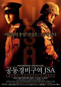 J.S.A.