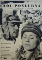 plakat - Noc poślubna (1958)