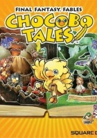 Final Fantasy Fables: Chocobo Tales (2006) plakat