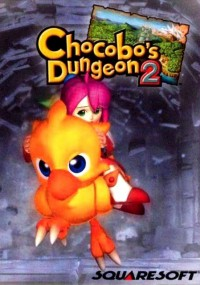 Chocobo's Dungeon 2 (1998) plakat