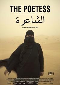 Poetka z Arabii (2017) plakat
