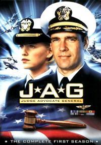 JAG - Wojskowe Biuro Śledcze (1995) plakat