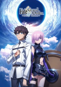 Fate/Grand Order: First Order (2016) plakat