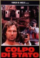 plakat - Przewrót (1987)