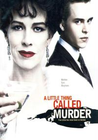 Drobnostka zwana morderstwem (2006) plakat