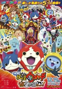 Eiga Yōkai Watch: Enma Daiō to Itsutsu no Monogatari da Nyan! (2015) plakat