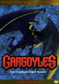 Gargoyles (1994) plakat