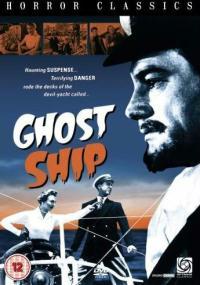 Ghost Ship (1952) plakat