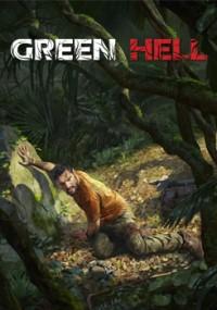 Green Hell (2019) plakat
