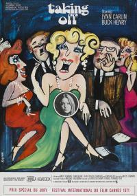 Odlot (1971) plakat