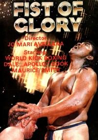 Fist of Glory
