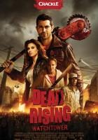Dead Rising: Strażnicy