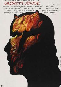 Ognisty anioł (1985) plakat