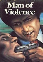 Man of Violence (1971) plakat