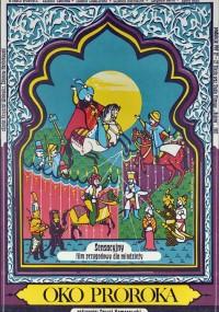 Oko proroka (1982) plakat