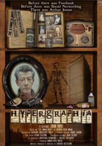 Hypergraphia (2016) plakat