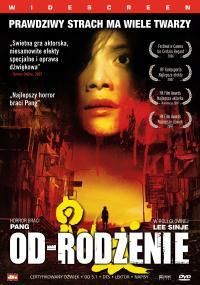 Od-rodzenie (2006) plakat