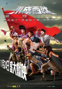 Dung sing sai tsau 2011