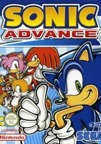 Sonic Advance (2001) plakat