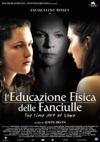 The Fine Art of Love: Mine Ha-Ha (2005) plakat