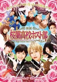 Gekijōban Ōran Kōkō Host Club (2012) plakat