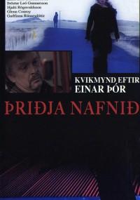 Þriðja nafni