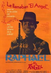 El ángel (1969) plakat
