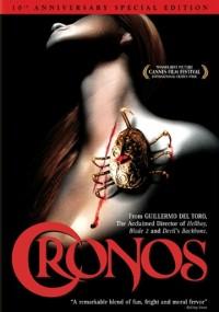 Cronos (1993) plakat
