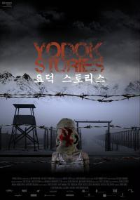 Historie z Yodok (2008) plakat