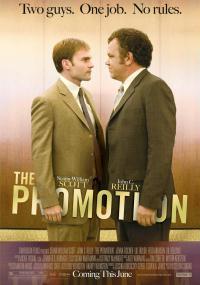 Nowe stanowisko (2008) plakat