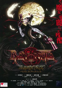 Bayonetta: Bloody Fate (2013) plakat