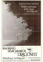 plakat - Ważka (1976)