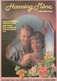 Honning måne (1978) plakat
